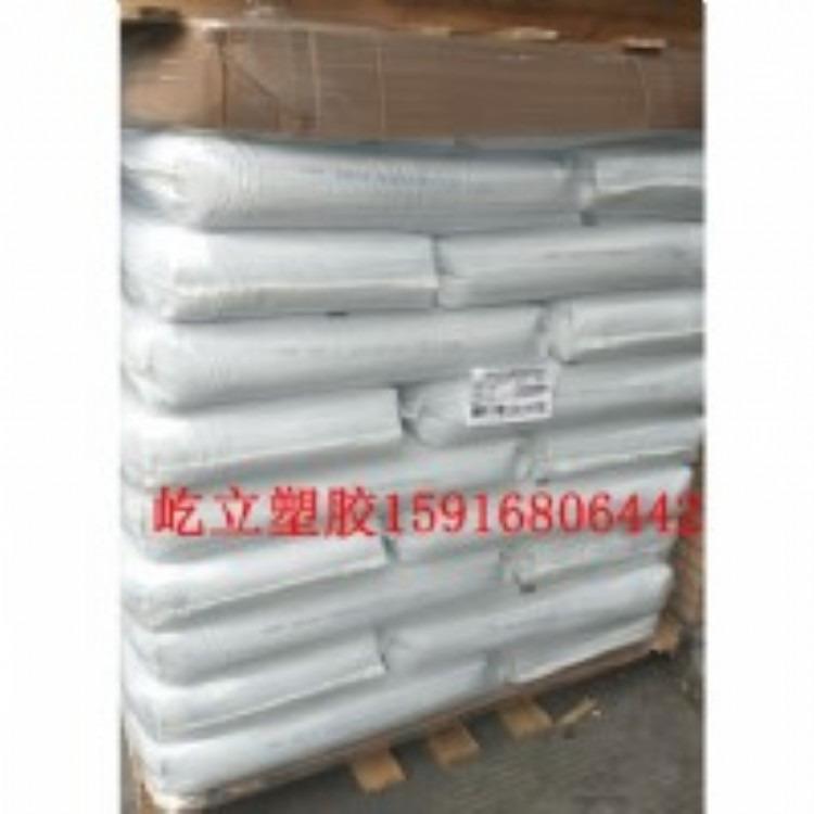 PA46 帝斯曼 TW278F10 50%玻纤 热稳定 耐磨 耐高温285 防火HB