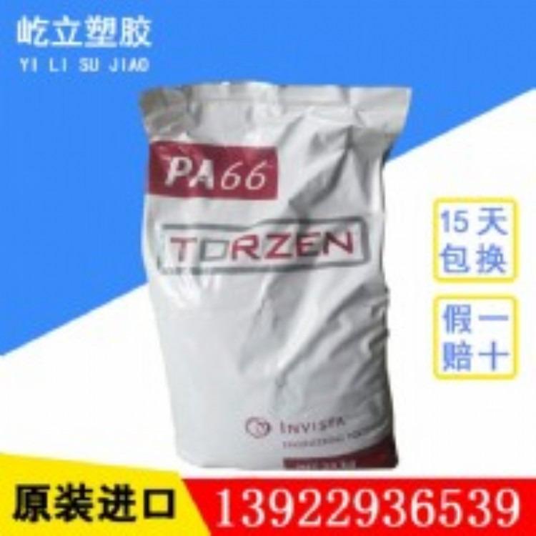 三井PA6T C230N 35%玻纤增强 低吸水 高强度 耐高温295度 防火V...