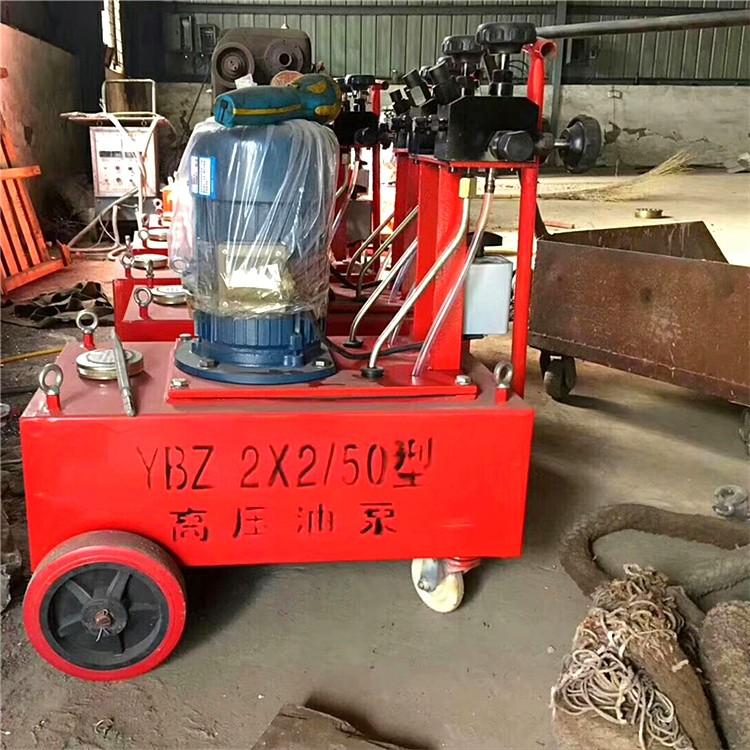 甘肃嘉峪关-桥梁预应力张拉液压油泵-YBZ2250A电动张拉油泵