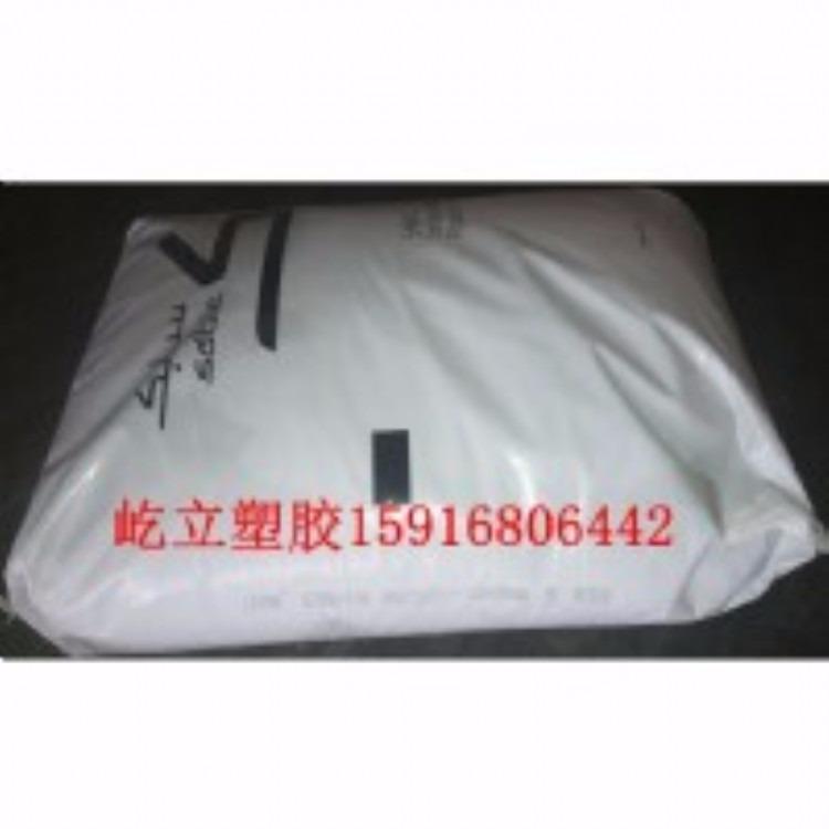 透明容器专用PP 台湾福聚 ST868H