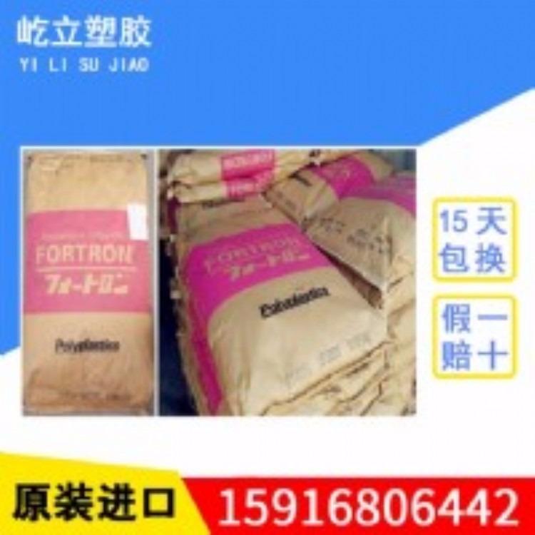 刚性佳流动性佳环保PP塑料台湾福聚 6331-11