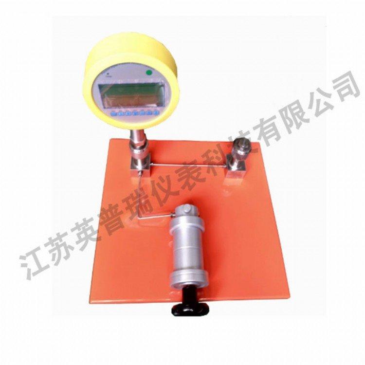 臺式微壓壓力泵