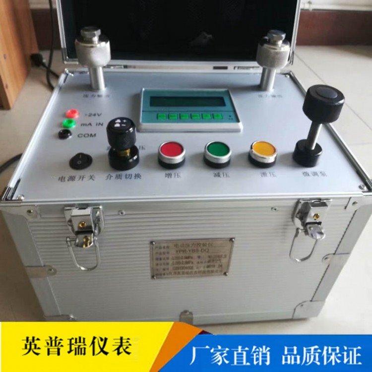 電動箱式壓力校驗儀生產廠家