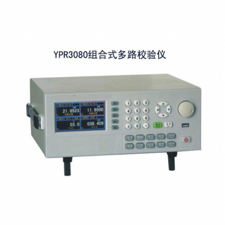臺式多路信號發生器