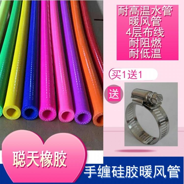 耐高温硅胶管 高压抗爆管 装载机胶管 涡轮增压管 中冷进出气管
