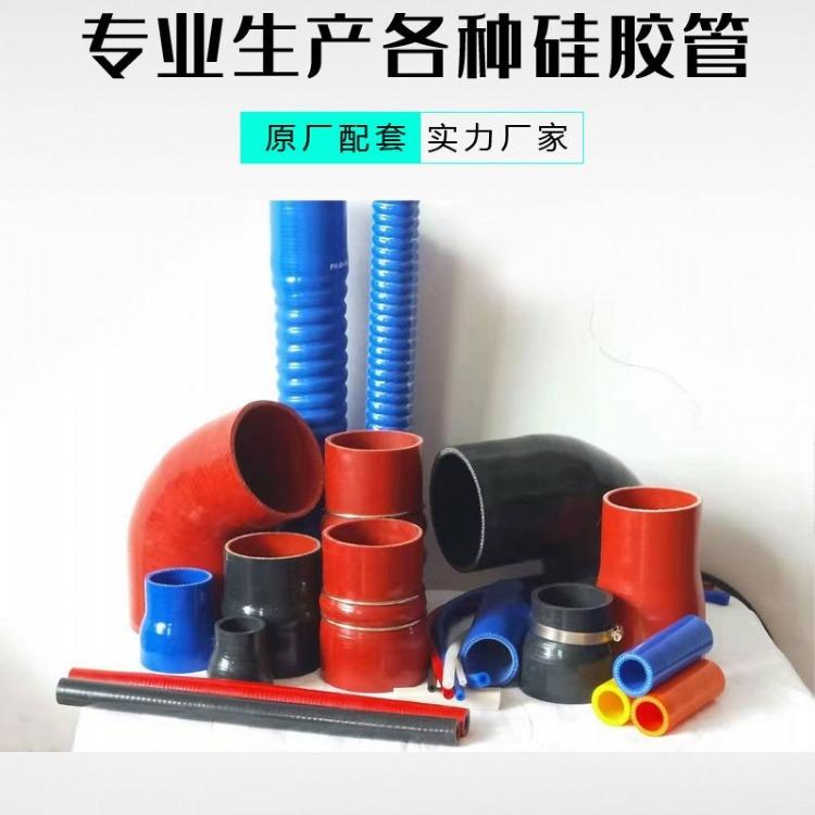 汽车硅胶弯管 缠绕夹布硅胶管大口径硅胶软管 耐高温水管软管厂家