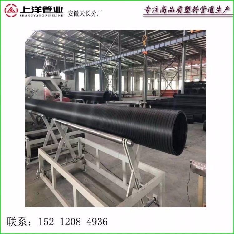 HDPE双壁缠绕管厂家直销 安徽亳州pe双壁增强缠绕管