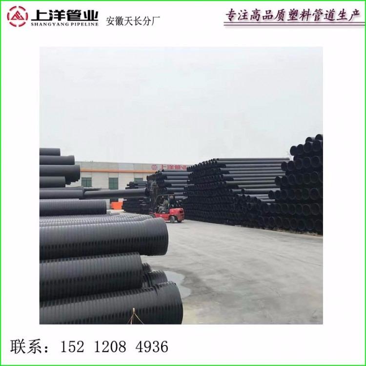 毫州HDPE中空壁缠绕管厂家直销 HDPE中空壁缠绕管价格