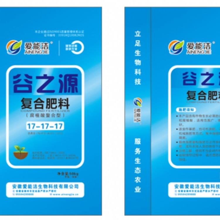 郑州化肥袋厂,河南化肥袋厂家