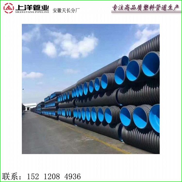 泰州HDPE双壁波纹管排水管厂家直销靖江市PE排水管 排污管DN400SN8