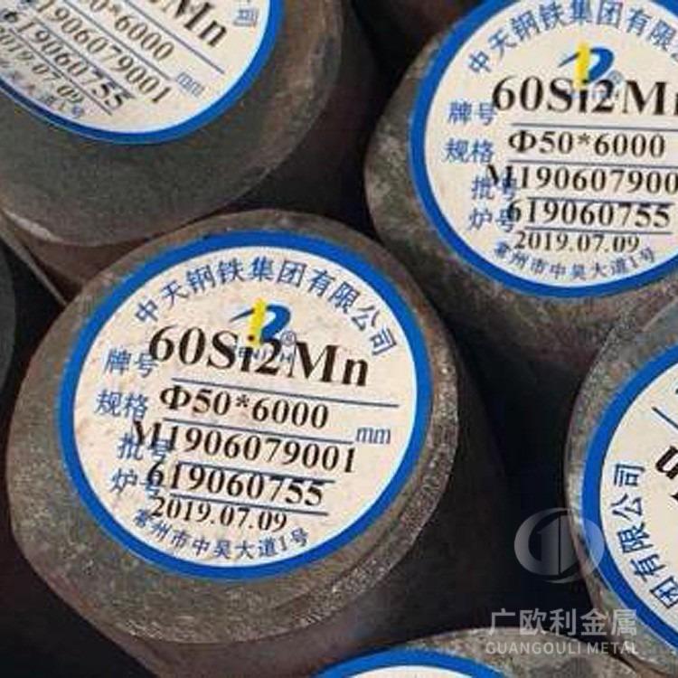 国产60si2Mn弹簧钢棒   冷拉黑皮60si2Mn圆棒Ф30-260mm  可精密切割