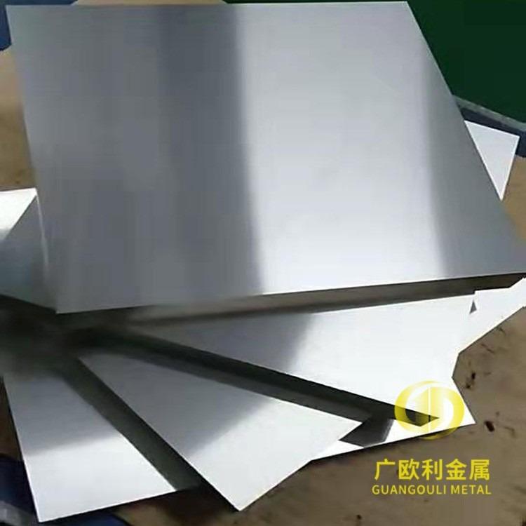 国产YG8高耐磨钨钢棒  YG8硬质合金圆棒  YG8钨钢板   钨钢扁条东莞厂家供应