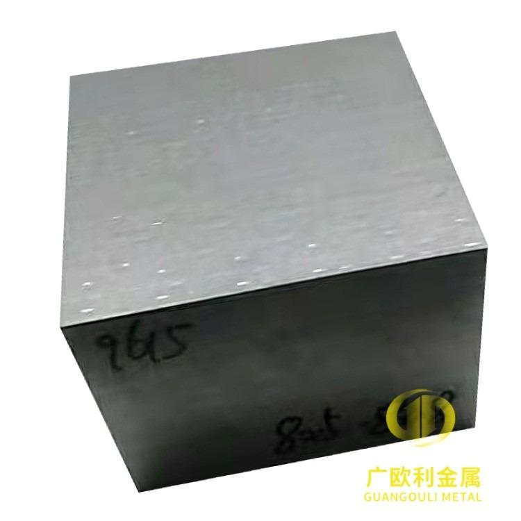 美国肯纳CD750钨钢板   冲压用CD-750硬质合金板