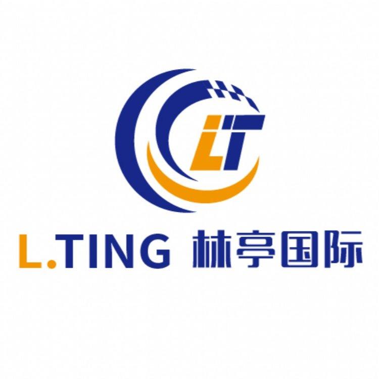上海林亭货运代理有限公司