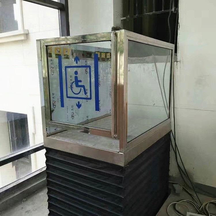 电动升降机  厂家零售残疾人无障碍升降机 牛斗重工 直供家用便捷残疾人无障碍升降机