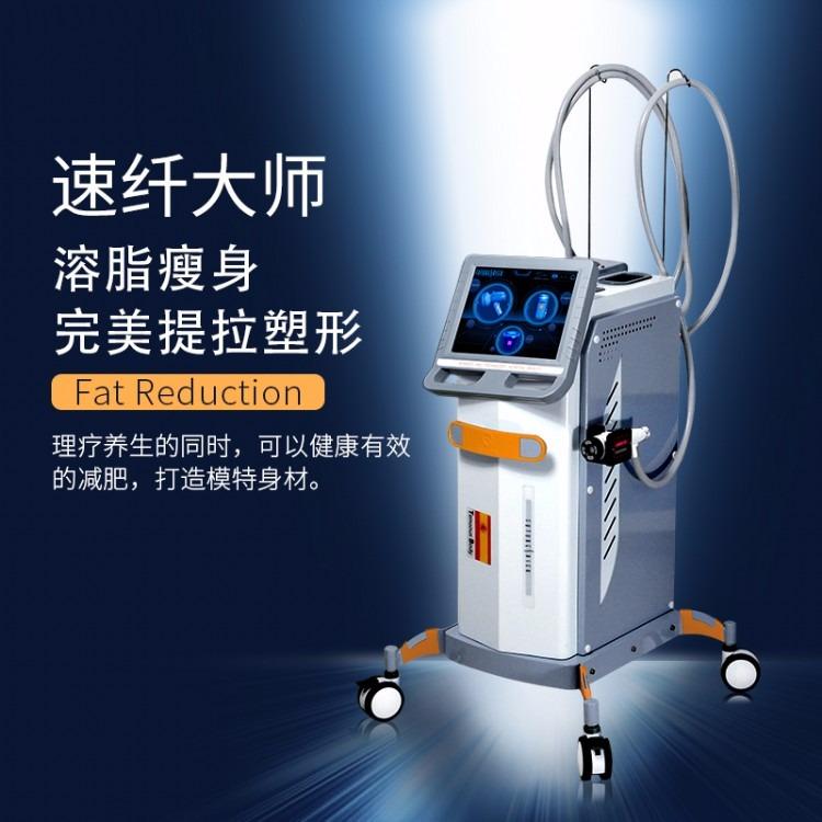 速纤大师减肥理疗仪 健康养生理疗仪