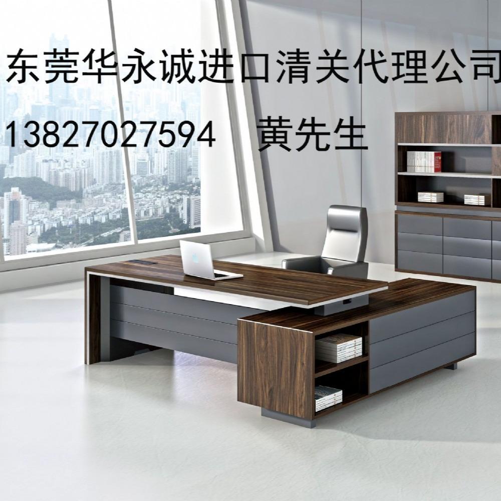 北上广深机场及港口进口报关|木制家具进口报关公司