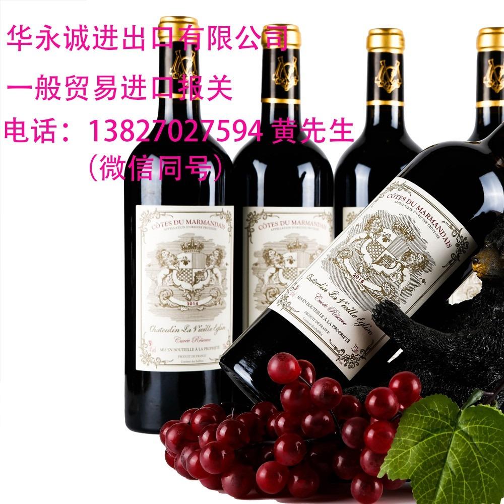 北上广深机场及港口进口报关|红酒进口报关公司