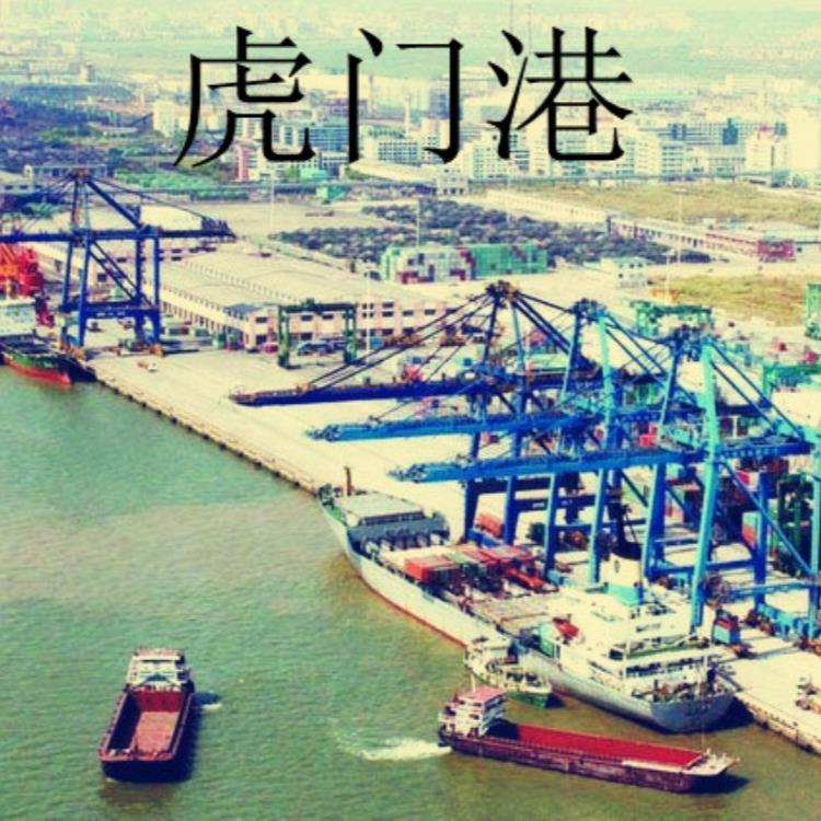 北上广深机场及港口进口报关|塑胶颗粒进口报关公司