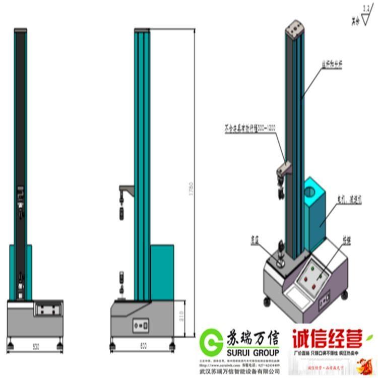 武胜县优惠的拉力机隔离膜刺破试验机