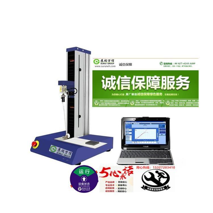 东源县厂家推荐拉力机拉伸材料机
