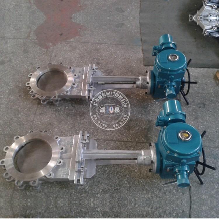 上海湖泉 电动刀型闸阀PZ973H-10 排泥阀 煤渣闸阀 4-20MA智能调节型 不锈钢
