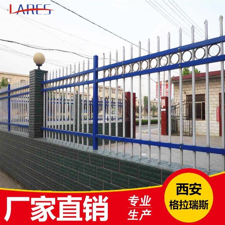 西安锌钢围墙护栏 宝鸡庭院厂区围墙围栏 小区单位铁艺围墙栅栏报价 质量保证