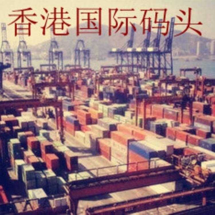香港到深圳橡胶木进口清关
