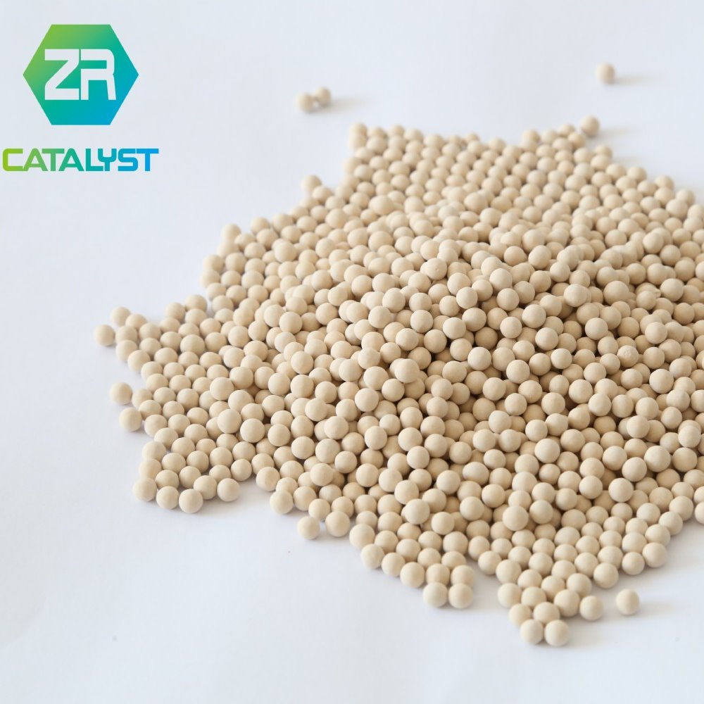 PSA\VPSA提氢吸附剂 高效5A分子筛 变压吸附制氢分子筛