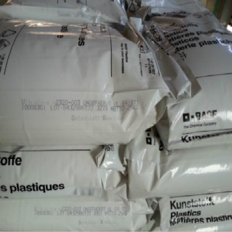 耐老化 耐腐蚀性 热稳定性 工程塑料 POM N2320-0038