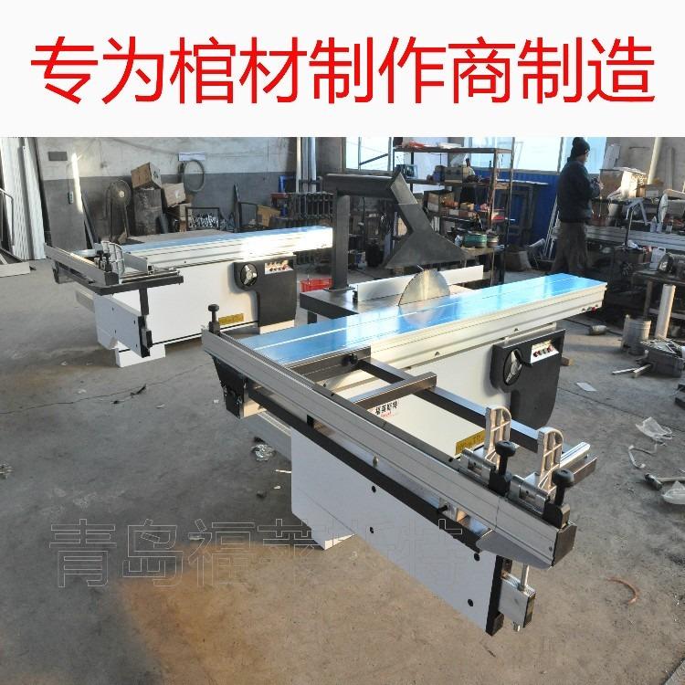 厂家批发 45度圆棒3.2米棺材合缝机 棺材盖合缝拼缝机器