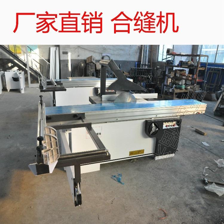 棺材合缝刨合缝机寿材拼缝机木板对缝机雕刻机平刨斜口刨对缝机