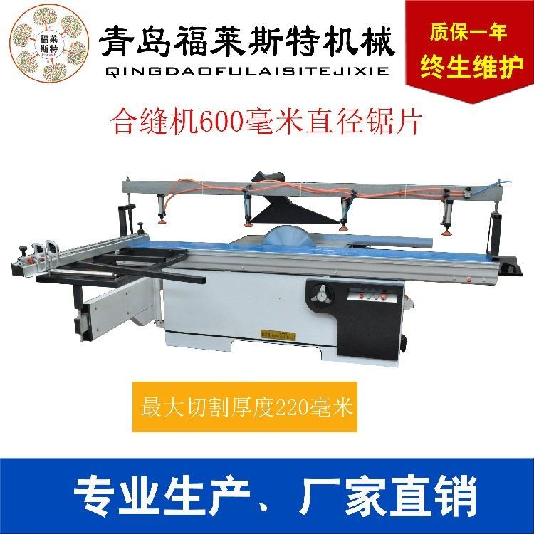 棺材合缝机寿材合缝刨立轴刨雕刻机斜口刨寿材拼缝机燕尾开槽机