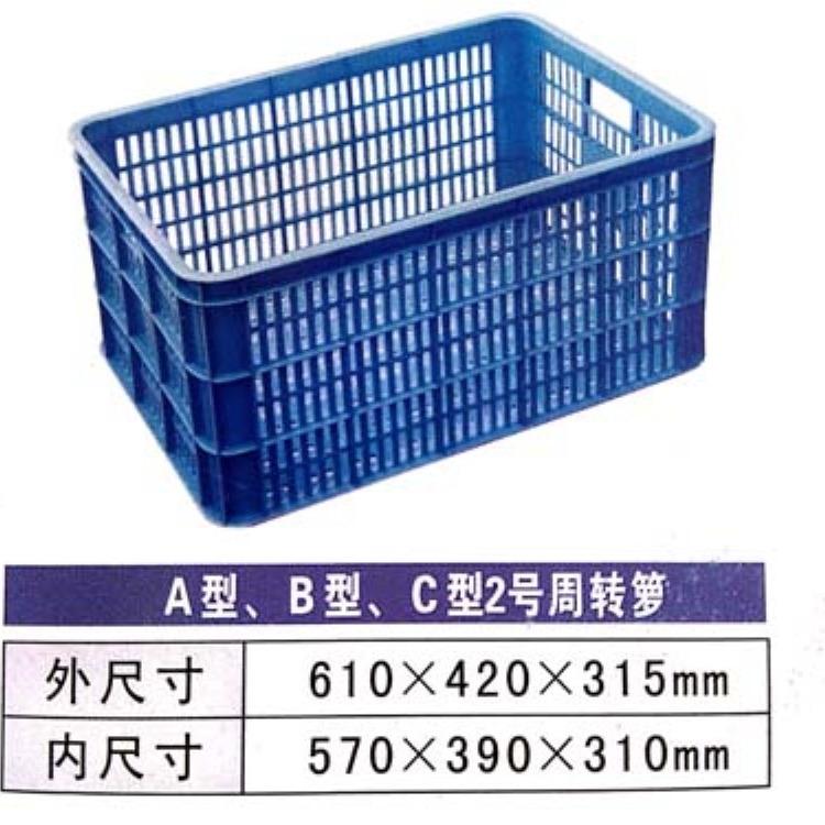 广州塑料胶箱 佛山乔丰塑胶周转箩厂家 中山塑料A2#周转箩筐价格