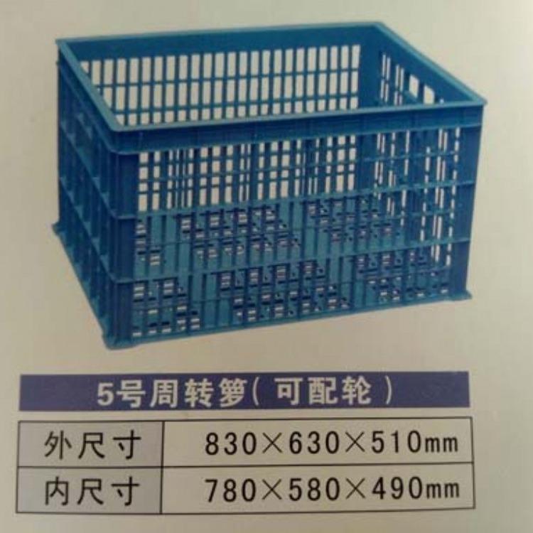 陕西塑料周转箱厂/珠海塑胶食品箱厂家|广东塑料餐具箱价格