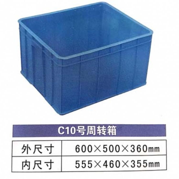 汕头塑料消毒箱哪里有卖、郑州塑胶箱电话 ,湛江塑料胶箱销售部