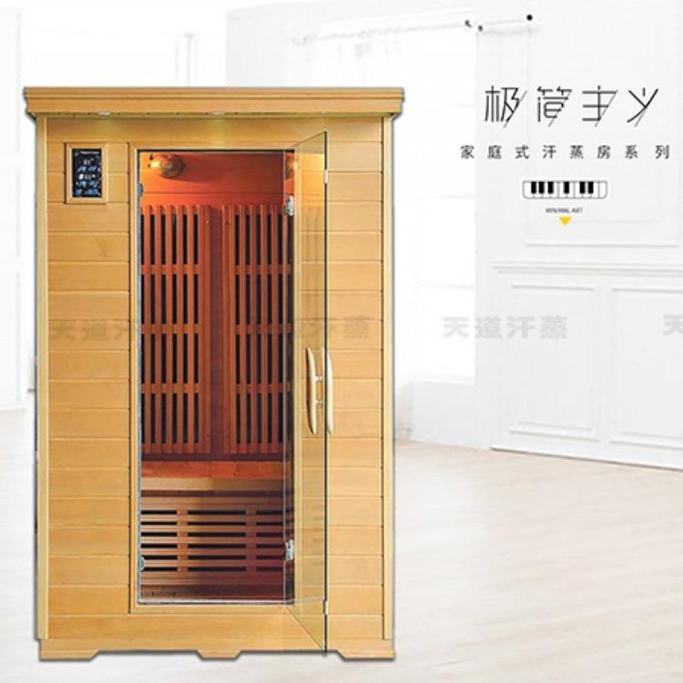 深圳远红外光波浴房 单人远红外光波房 远红外单人光波浴房