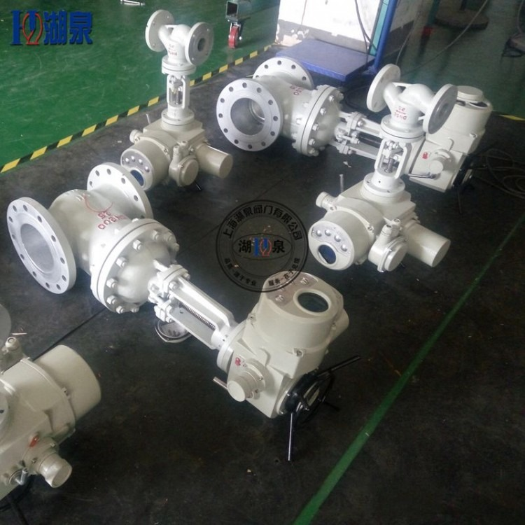 厂家供应电动闸阀Z941H-16C DN300 智能防爆电动闸阀 不锈钢电动闸阀