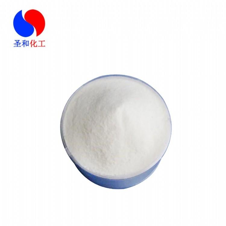 广西圣和化工亚硫酸氢钙厂家现货供应优质