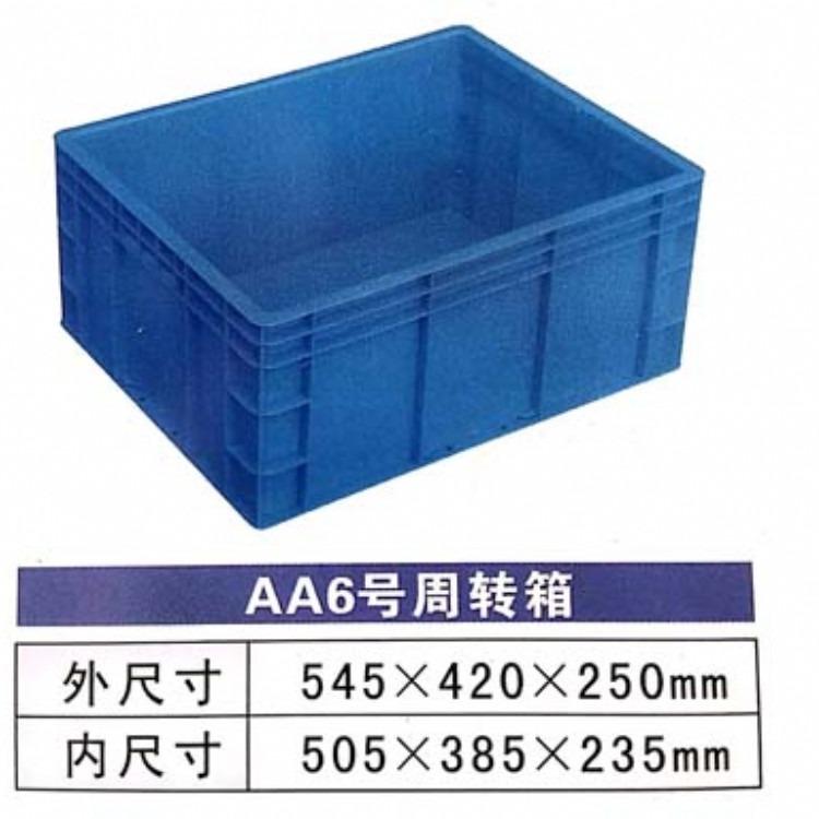潮汕塑料烘托供应  台山塑胶冷冻盘厂 台山塑料卡板厂家