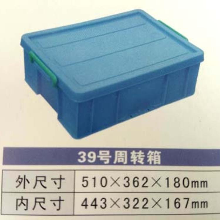 台山塑料冷冻盘厂 四会塑胶卡板厂家 开平塑料箩筐价格