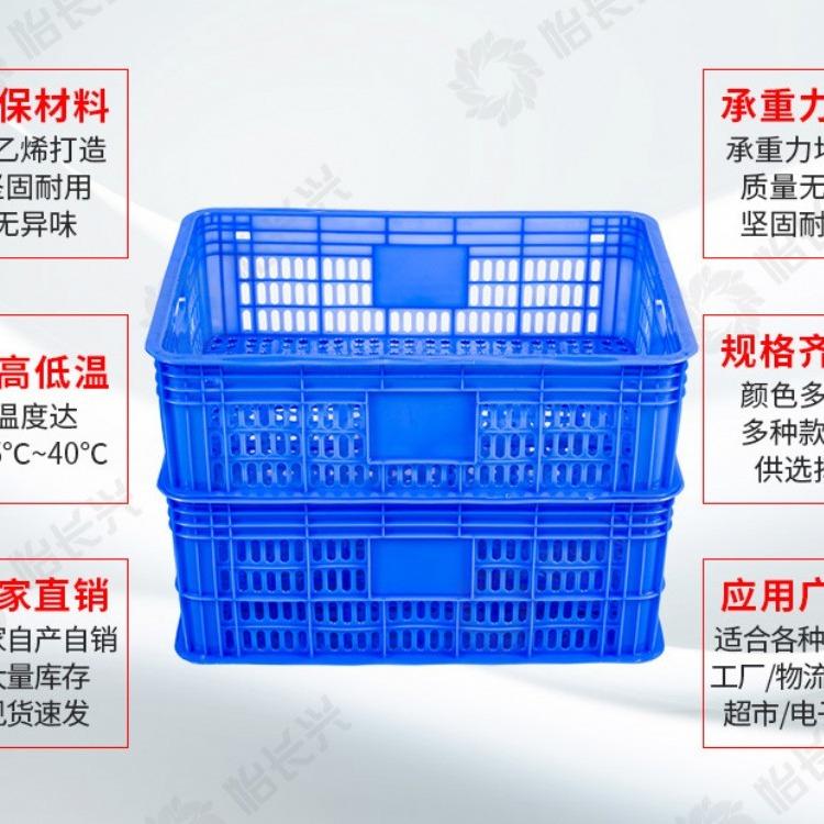 开平塑料卡板厂家 四川塑胶箩筐价格  普宁塑料周转箩批发