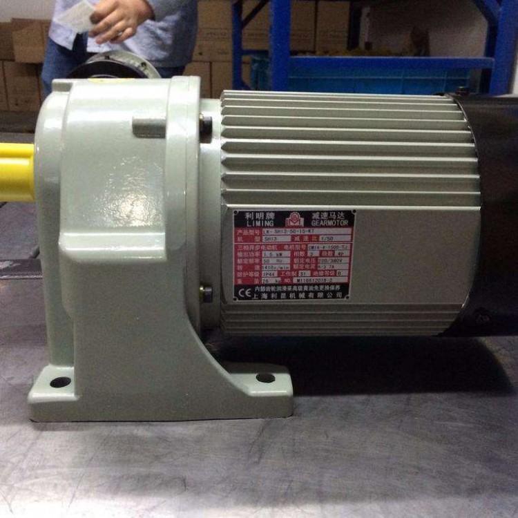利明齿轮减速机  SH-11-0.2KW-1/25  木料加工机械专用