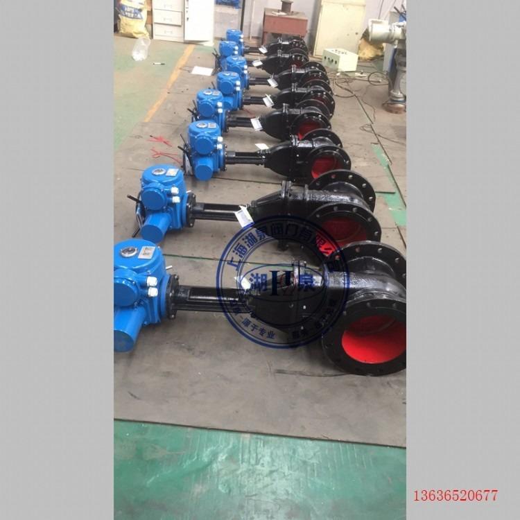 电动煤气专用闸阀MZ942W-10 DN300 防爆电动煤气闸阀 工厂直销