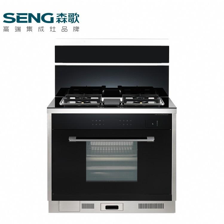 SENG/森歌 A5-3ZK蒸烤一體側吸下排煙灶家用一體灶 集成灶和油煙機區別 性價比高 蒸烤一體機