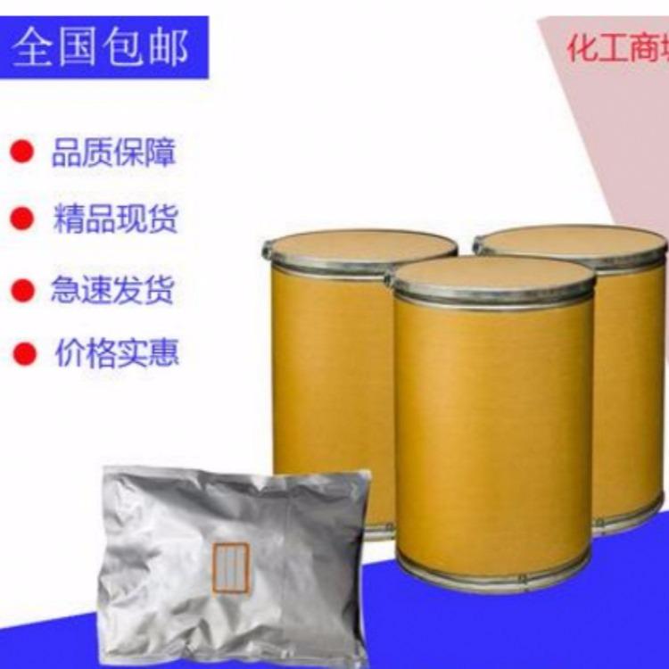 反,反-2,4-壬二烯醛生产厂家现货直销