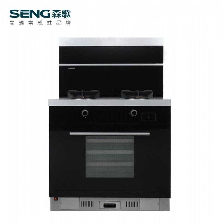 森歌SENG A8Z蒸箱一體集成灶 集成環保灶加盟半開放式廚房 國內集成灶品牌