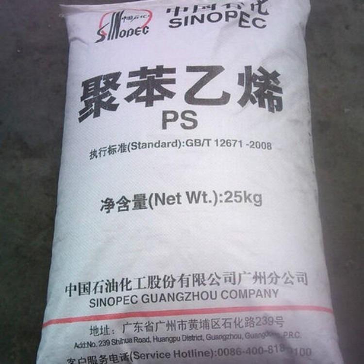 GPPS 525 中石化广州 通用级聚苯乙稀 525