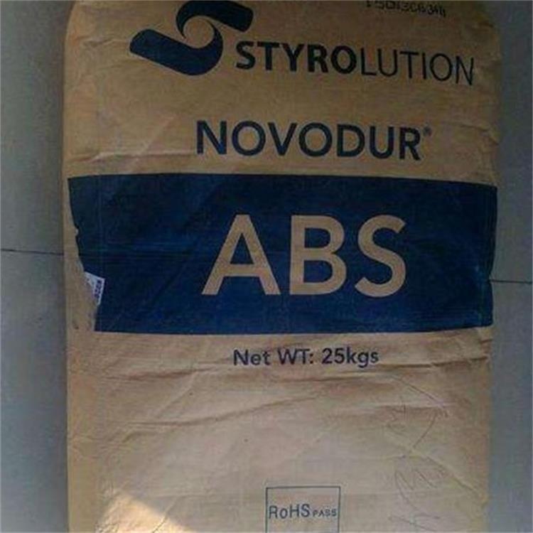 高耐热ABS NOVODUR H950