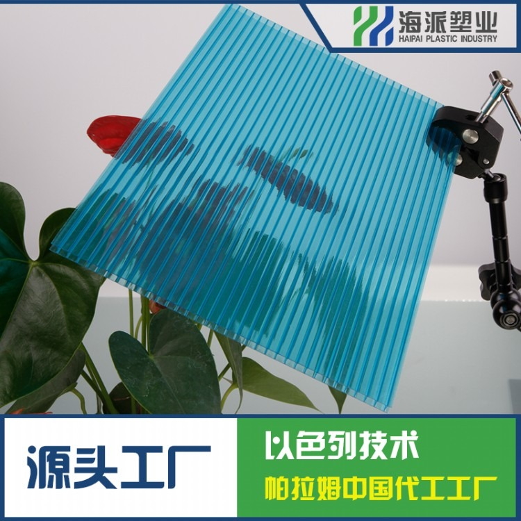 厂家直销 海派塑业pc二层矩形/多层阳光板 6/8/10mm阳光板 雨棚车棚温室采光板 中空锁扣板